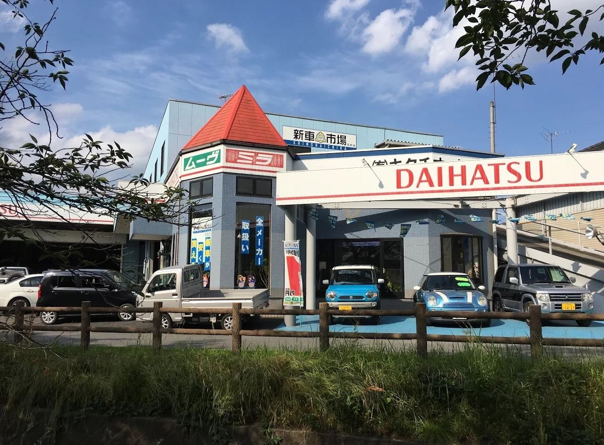 有限会社キクチオート 新車市場足利店