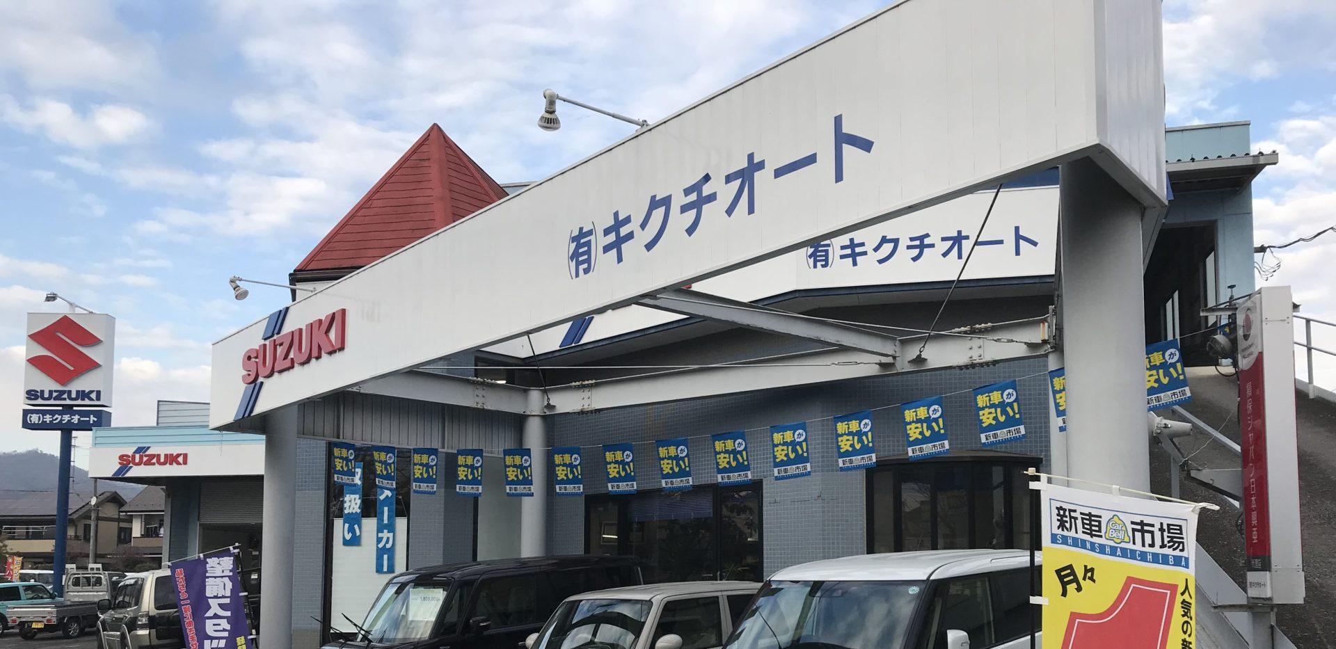 福車 ★ラパン★